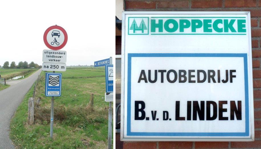 De ingang van de Bethuneweg en het naambord op onze werkplaats